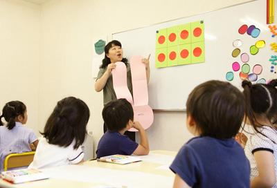 小学校受験 対策